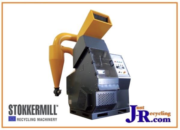 Stokkermill 3000 Cable Granulator