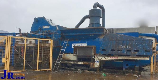 Zato Mobile Hammer Mill